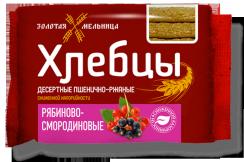 Хлебцыдесертные рябиново-смородиновые