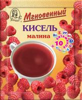 30g_malina_v2