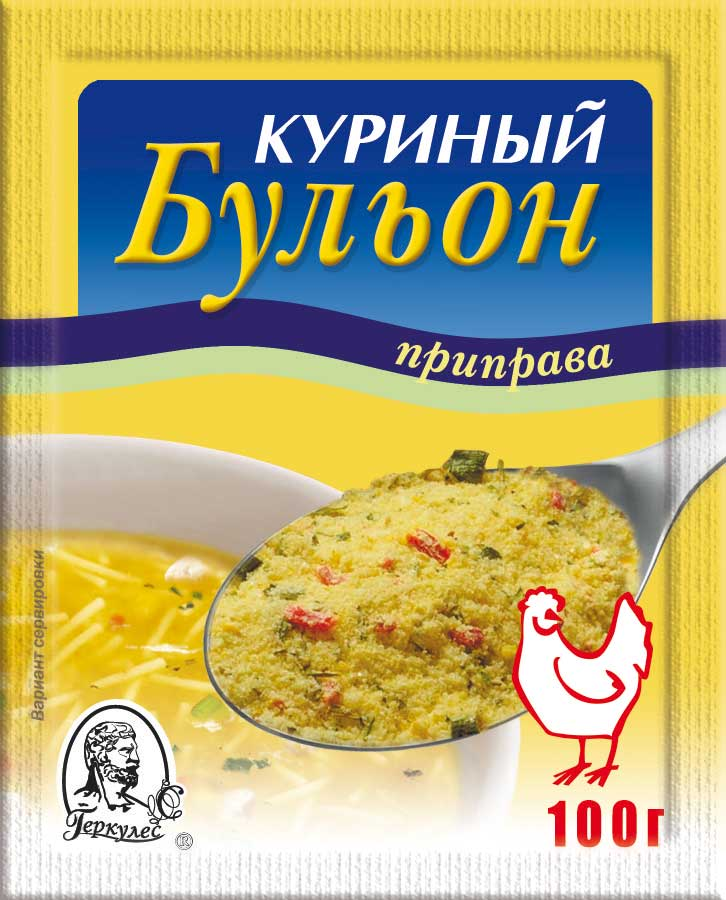 bulyon-kur_pakv3